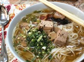 Review of Take Out Kit's Vietnamese Pho Noodle Soup